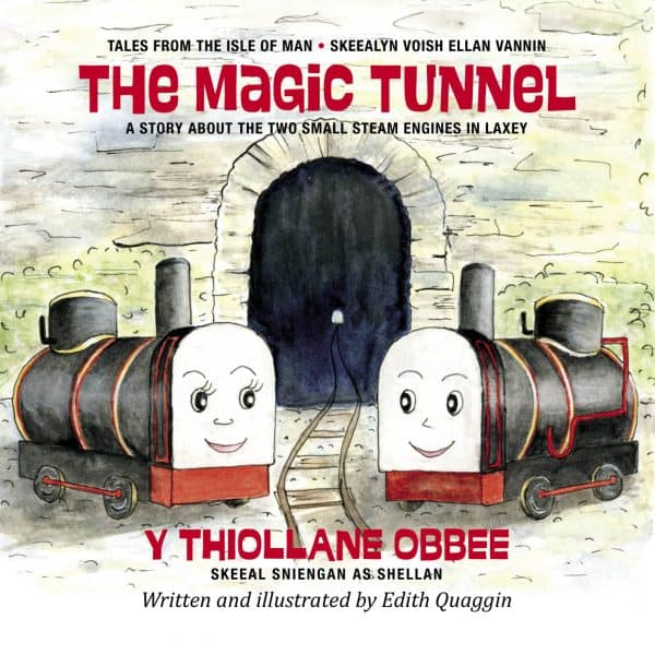 The Magic Tunnel by Edith Quaggin
