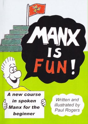 manx is fun