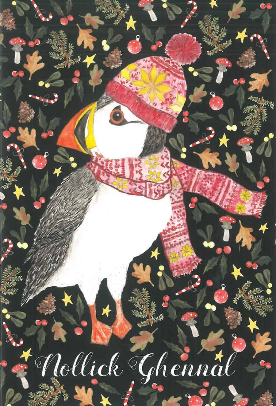 Puffin Christmas Card image copyright Alice Rose Fayle