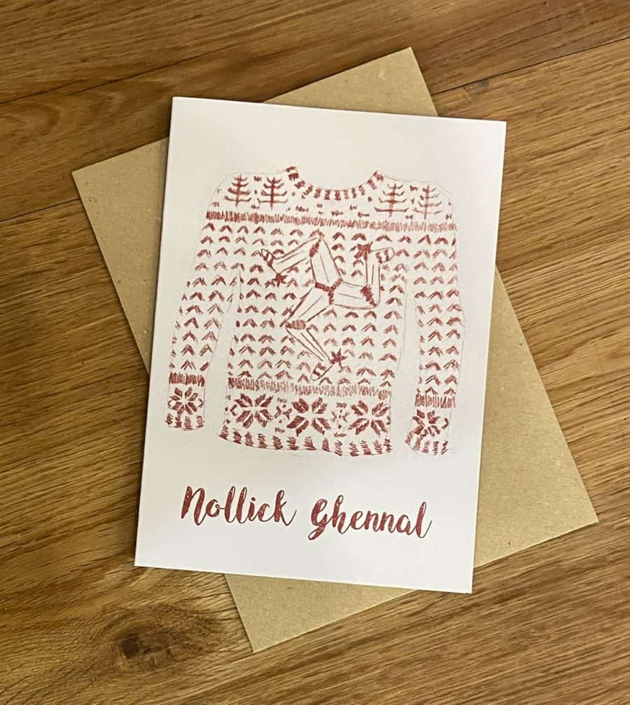Christmas Jumper Card by Alice Rose Fayle Design