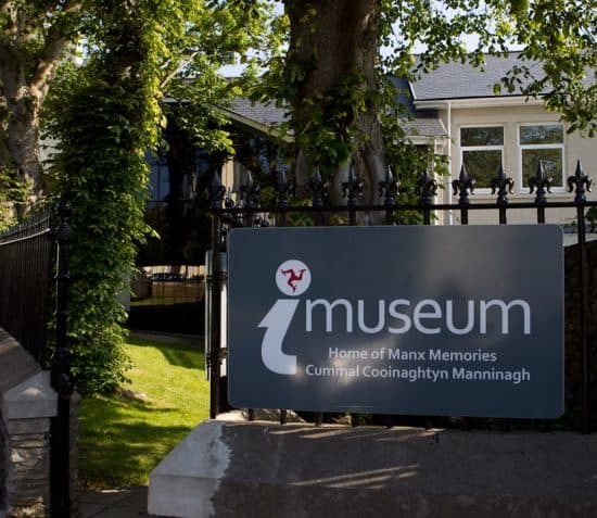 Entrance to the iMuseum